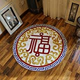 DIDIDD Nordic style round children's room cartoon carpet living room bedroom bedside blanket floated blanket carpet computer chair basket mat,100 Cm,3