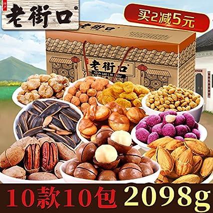 Aseus delicacies chinos La vieja calle – las nueces propagan ...