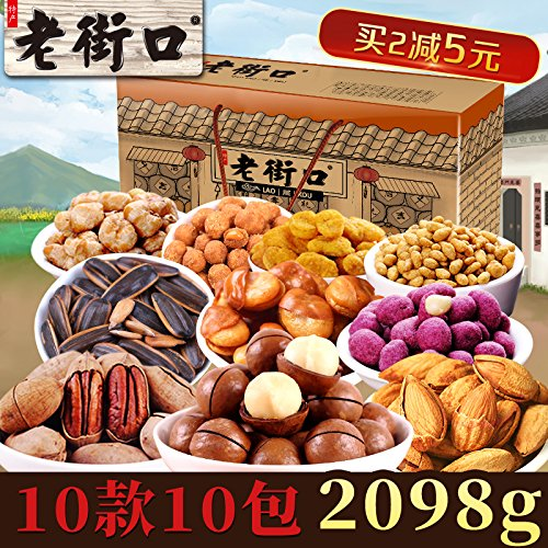 Aseus Chinese delicacies The old street - nuts spree mid autumn dried fruit boxes daily snacks combination gifts 10 bags of roasted seeds and nuts by Aseus-Ltd