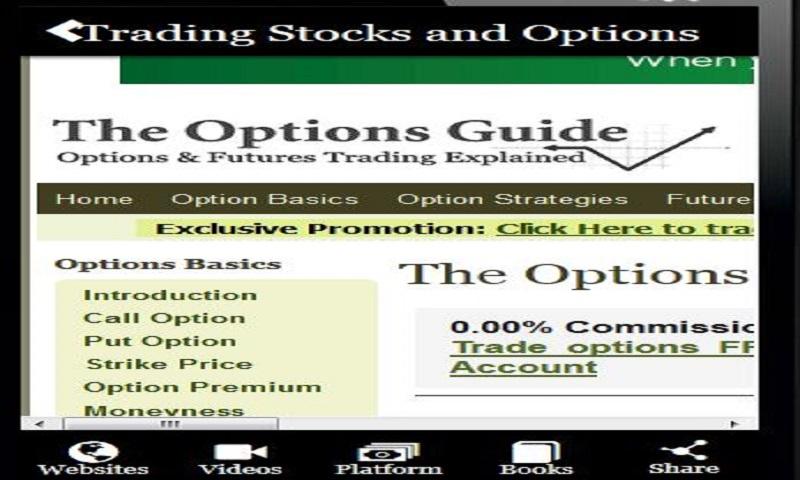 Stock options funcionamiento