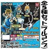 Bandai The Legend of Zelda Breath of the Wild Mascot Keychain Figure ~1.5