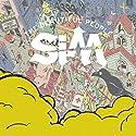 SiM / THE BEAUTiFUL PEOPLE[通常盤]の商品画像