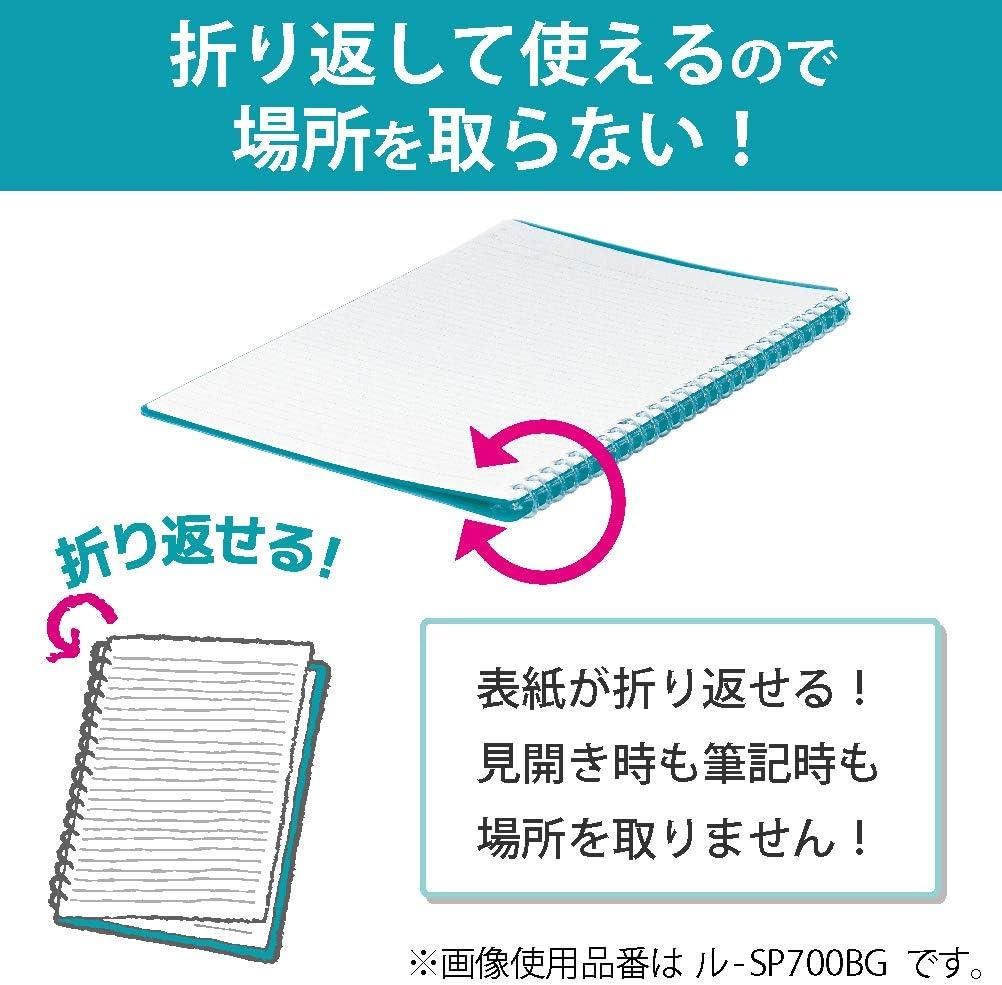 Kokuyo Campus Smart Ring Binder Yellow Green B5-26 Rings Office Product