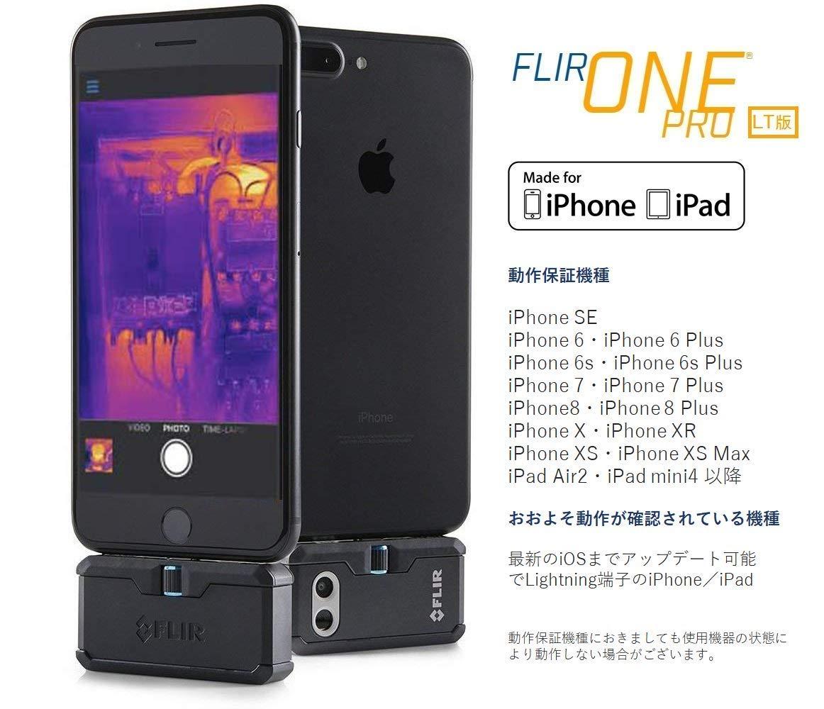 FLIR ONE PRO LT iOS Thermal Imaging Camera