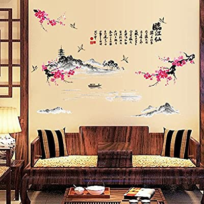 Ufengke Chinese Style River Mountains Ink Painting Wall Decals,Living Room Bedroom Removable Wall Stickers Murals