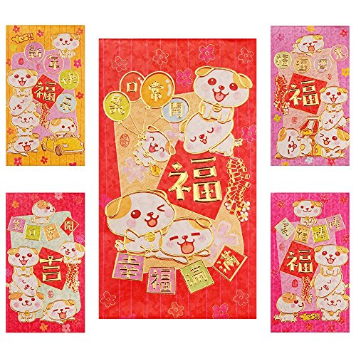 ThxToms Innovative Dog Design Red Envelopes for 2018 Chinese New Year Gift, 18 Envelopes - 3 Designs Large