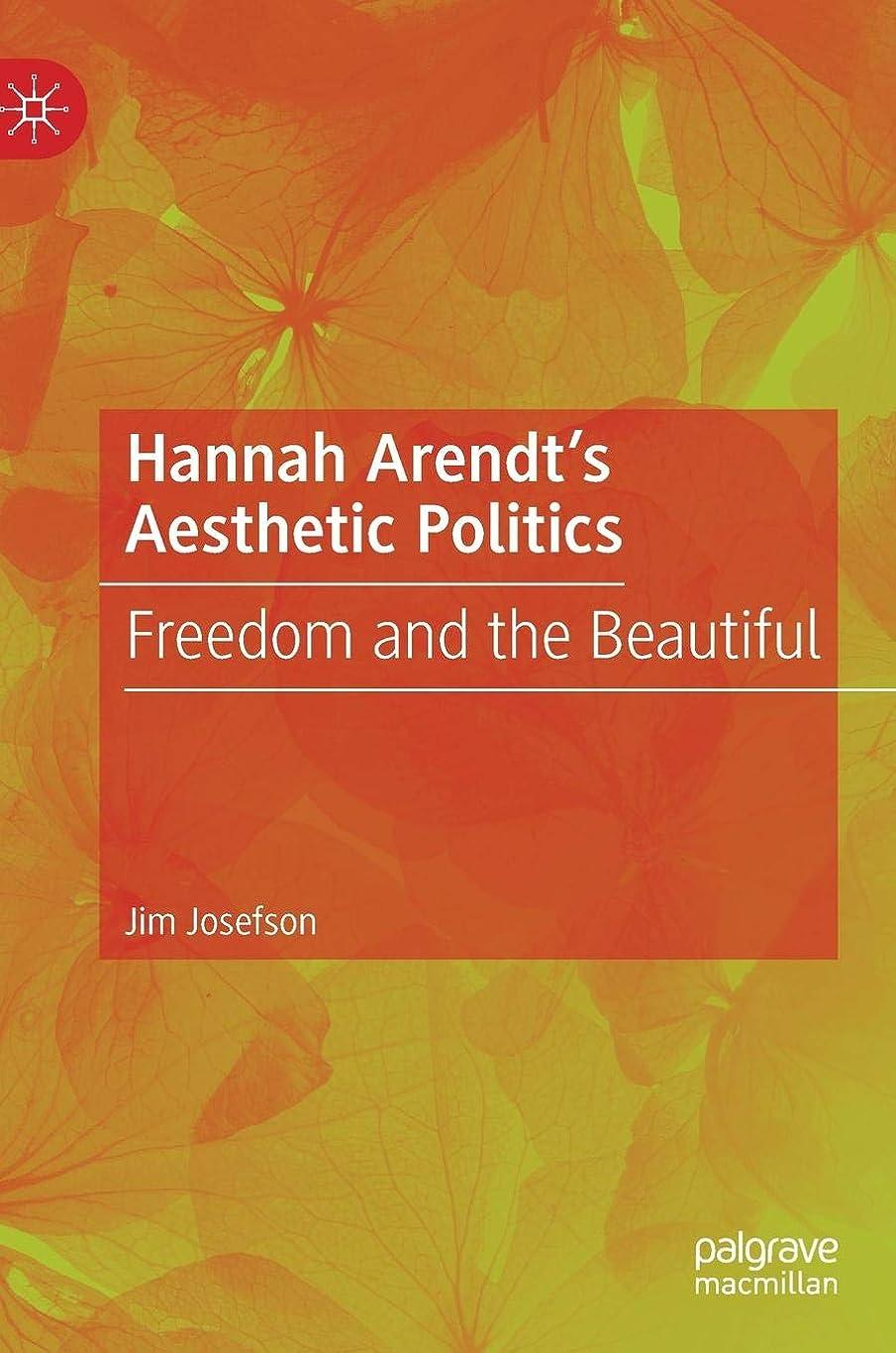 戦略相続人囲いAesthetics Equals Politics: New Discourses across Art, Architecture, and Philosophy (The MIT Press)