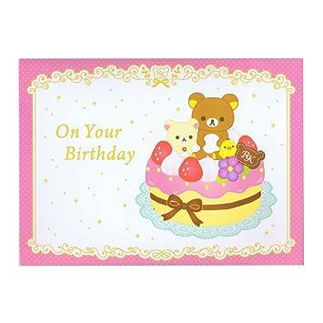 Amazon 学研ステイフル リラックマ 誕生日カード ミュージック ケーキ