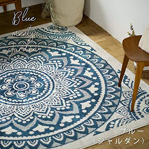 ラグ ジャルダン(185×240cm) ブルー cucan スミノエ 耐熱 洗える 秋 冬 おしゃれ 北欧 南欧 幾何学模様 地中海 メダリオン 3畳 B07KLTJ1FH ブルー 185×240cm