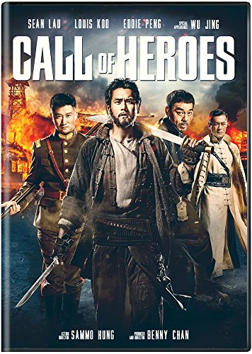 DVD : Call Of Heroes (DVD)