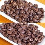 モカブレンド&ブルーマウンテンNO.1(焙煎)[100×2/ 合計200g] (豆の状態のまま)