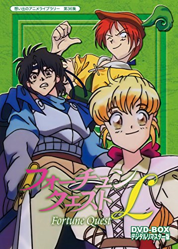 Animation - Fortune Quest L (Omoide No Anime Library 36) DVD Box Digitally Remastered Edition (3DVDS) [Japan DVD] BFTD-129