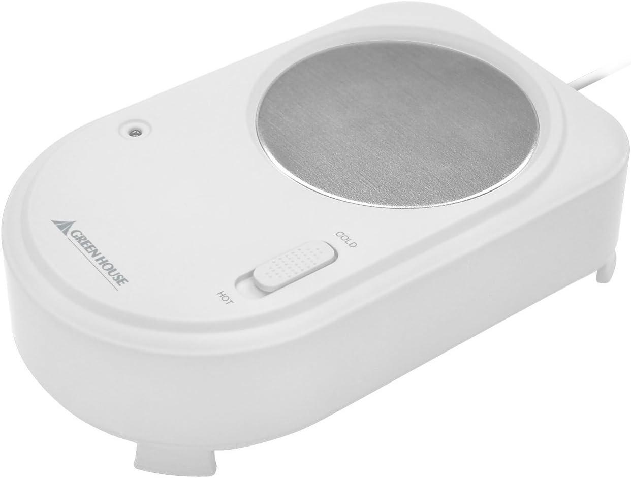 グリーンハウス 保冷/保温切り替え可能 USBカップウォーマー&クーラー ホワイト GH-USB-CUP2W