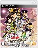 JoJos Bizarre Adventure Eyes of Heaven - Standard Edition [PS3]