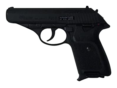 KSC P230JP HW モデルガン完成品