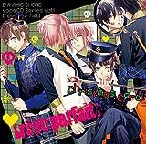 DYNAMIC CHORD VOCAL CD SERIES VOL..1 [REVE PARFAIT] by Dynamic Chord (2014-10-31?