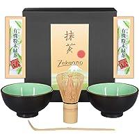 Juego de té Matcha de 4 piezas de Aricola®, incluye 2 cuencos de té, una cuchara y un cepillo Matcha de bambú