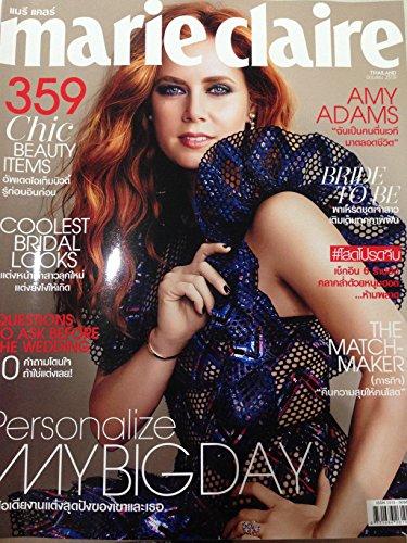 Marie Claire Magazine Thailand June 2016 Cover Amy Adams Fashion - Trend Celeb