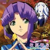 AYAKASHI: CHARACTERS VOL.2