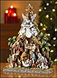 Nativity Figurine Stoneresin 10.5'' H - Christian Brands Catholic