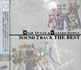 Star Ocean & Valkyrie Profile by Game Music (2003-07-02)