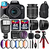 Canon EOS Rebel 800D / T7i Camera + 18-55mm IS STM Lens + 64GB Class 10 Memory Card + 6PC Graduated Color Filter Set + 2yr Extended Warranty + 32GB Class 10 Memory Card - International Version