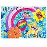 24 color laminated tubes enter Sakura Color mat watercolor (japan import)
