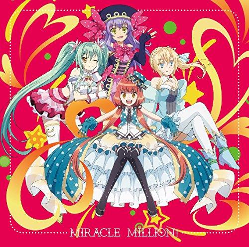MIRACLE MILLION! 〜スマホゲーム『唯一性ミリオンアーサー』内イベントテーマソングの商品画像