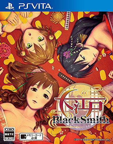 Oedo BlackSmith by Sony