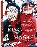 King of Masks [Import]
