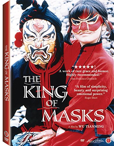 (The King of Masks)