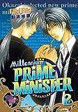 Millennium Prime Minister Volume 2