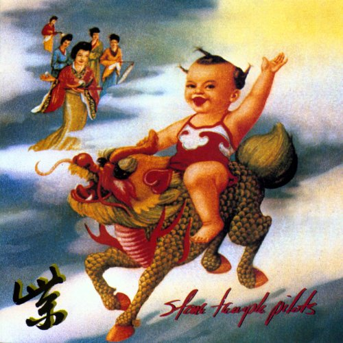 Purple (1994) (Album) by Stone Temple Pilots