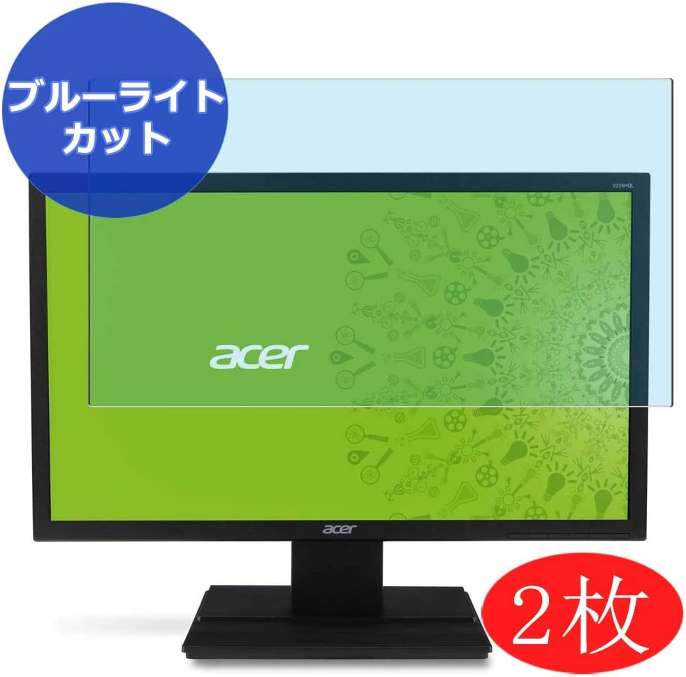 "【2 Pack】 Synvy Anti Blue Light Screen Protector for Acer V226WL bd 22"" Display Monitor Anti Glare Screen Film Protective Protectors [Not Tempered Glass]"