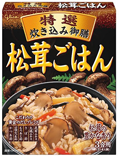 Matsutake Mushrooms (and Ezaki Glico specialties cooked Gozen matsutake mushroom rice 228g ~ 5 pieces)