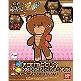 Cha Cha Brown Petit'gguy: Gundam High Grade Petit'gguy 1/144 Model Kit + 1 FREE Official Gundam Japanese Trading Card Bundle (HGPG #06)