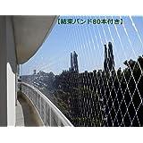 【Y.WINNER】ベランダ 防鳥 ネット 2.5m*5m ハト カラス 鳩対策 防鳥網 鳥よけ 鳥害対策 駆除 防鳥 グッズ 【結束バンド40本付き】【日本語 説明書付き】