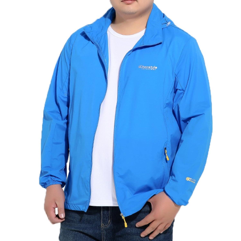 1fb38ffd86d3c2 Männer Dünne Abschnitt Atmungsaktive Outdoor Wasserdichte Jacke Dünne  Leichte Windjacke Schnell Trocknende Jacke: Amazon.de: Bekleidung