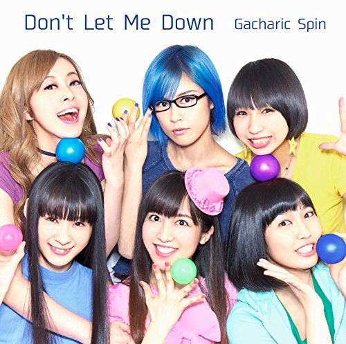 DONT LET ME DOWN(+DVD)(ltd.)