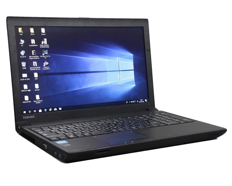 全商品オープニング価格! [ WPS Office ] 東芝 B07PKTKYNW Dynabook Satellite ] B553 無線LAN/J Windows10 Pro 15.6インチ Core i3 3110M 2.40GHz メモリ4GB HDD320GB [ DVDマルチ/ 無線LAN ] B07PKTKYNW, クジュウクリマチ:19a967bd --- arianechie.dominiotemporario.com