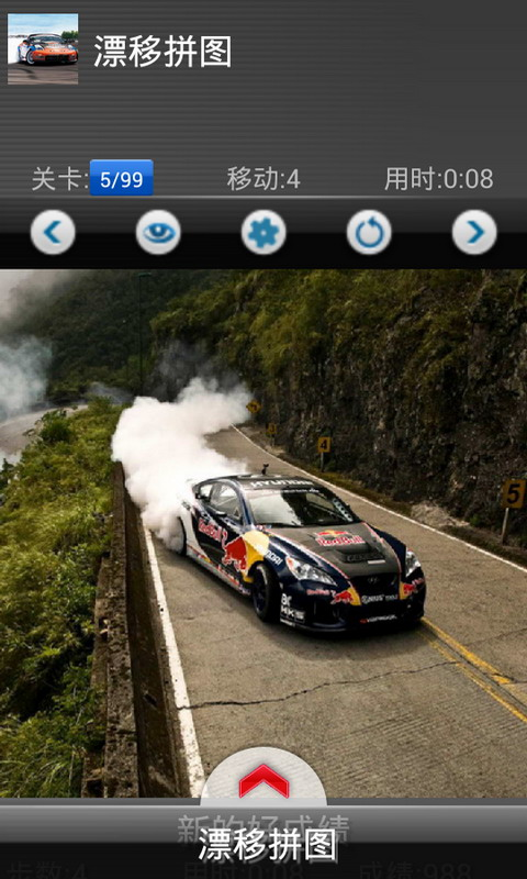 racing car drift game appstore for android. Black Bedroom Furniture Sets. Home Design Ideas
