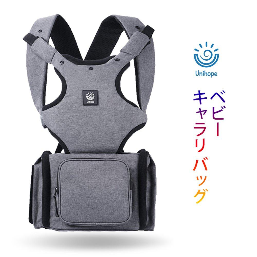 Unihope 多機能 抱っこひも ベビー 通気 夏用 新生児 スリング カバー ケープ 抱っこ紐 負担軽減 動き易い 安全&便利 男女兼用 サイズ調節可能 腰ベルト   B07D531YFK