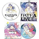 デート・ア・ライブII第3巻 限定版 [DVD]