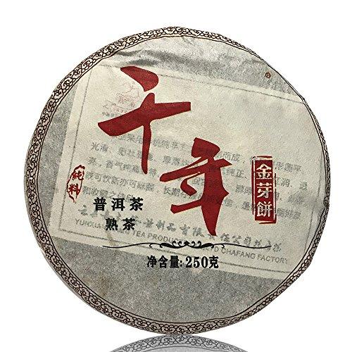 9 Years Aged Ripened Puerh Tea Cake - Black Shou Pu erh Tea - Fermented Ancient Tree Puer Tea - 250g/8.8oz