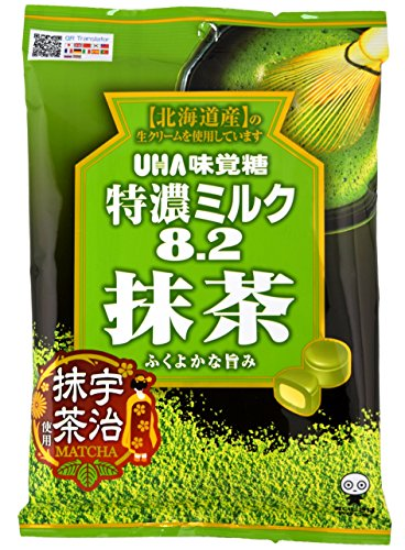 Mikakuto Tokuno Milk 8.2 Matcha Candy 2.96oz