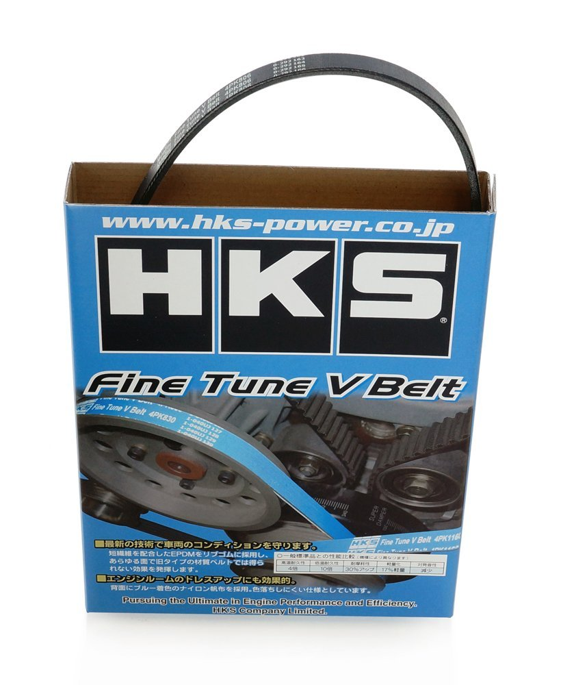 HKS (24996-AK002) Fine Tune V-Belt by HKS