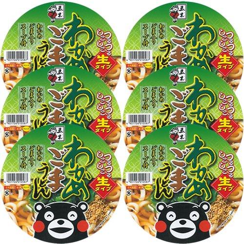 ITSUKI Copa pequeña de algas sésamo Udon 163g × 6 Japón
