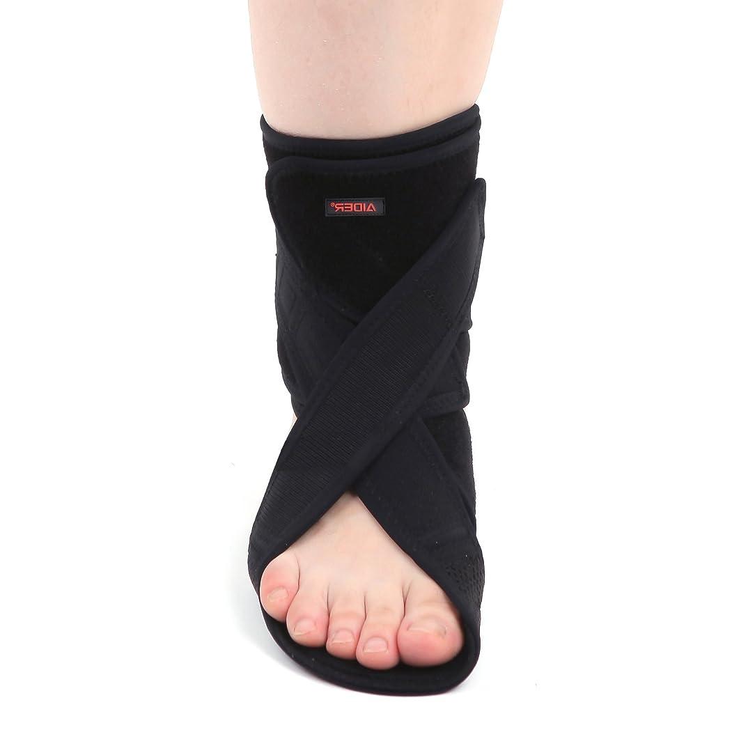 マカダムトランジスタ道徳のBracoo アーチサポーター 扁平足 足底筋膜炎 足底 足裏の痛み 疲れを軽減 土踏まず 用 足首 アーチ サポーター スポーツ用 2枚入り