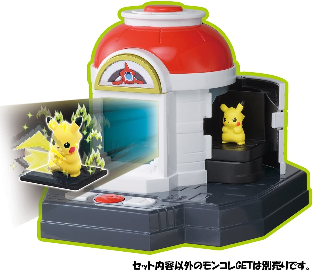 Moncolle Get Z-Move Battle Laboratory 3D Projector Toy TAKARA TOMY NEW Japan