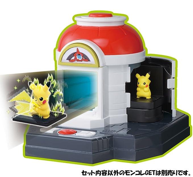 Takara Tomy Pokemon Moncolle Get Reader Z-Move Battle Lab 3D ...